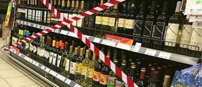 AYBAŞ: ALKOL YASAĞI KALKTI