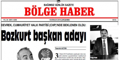 19 ARALIK 2018 ÇARŞAMBA BÖLGE HABER GAZETESİ SABAH BAYİLERDE..