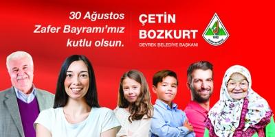 """BAŞKAN BOZKURT: """"BU ZAFER HEPİMİZİN"""""""